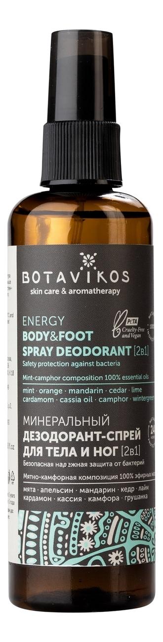 Минеральный дезодорант-спрей для тела и ног Aromatherapy Energy: Дезодорант 100мл недорого