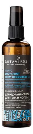 Минеральный дезодорант-спрей для тела и ног Aromatherapy Tonic: Дезодорант 100мл недорого