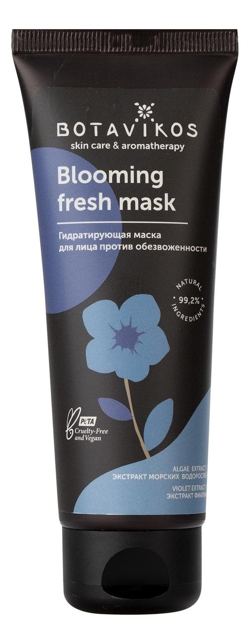 Купить Гидратирующая маска для лица против обезвоженности Blooming Fresh Mask 75мл, Botavikos