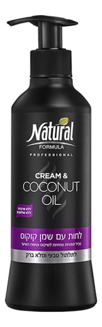 Увлажняющий крем для волос с маслом кокоса Cream & Coconut Oil 400мл chi luxury black seed oil curl defining cream gel