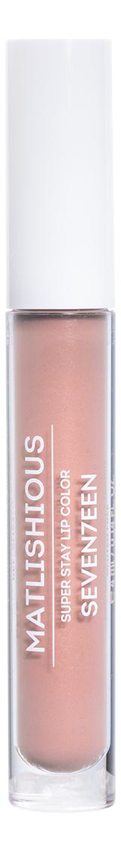 Купить Жидкая помада-блеск для губ Matlishious Super Stay Lip Color 4мл: No 01, Seventeen