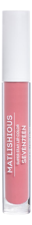 Купить Жидкая помада-блеск для губ Matlishious Super Stay Lip Color 4мл: No 06, Seventeen