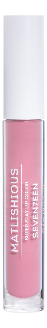 Купить Жидкая помада-блеск для губ Matlishious Super Stay Lip Color 4мл: No 08, Seventeen