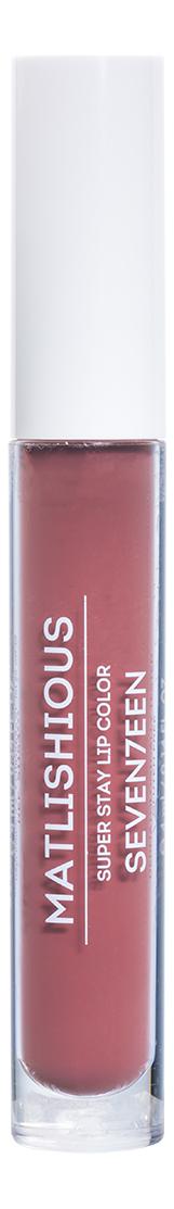Купить Жидкая помада-блеск для губ Matlishious Super Stay Lip Color 4мл: No 09, Seventeen
