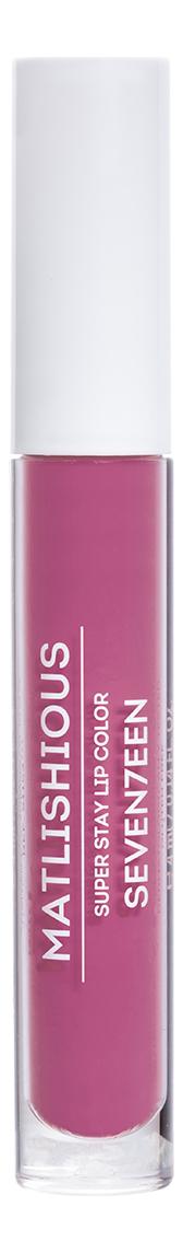 Купить Жидкая помада-блеск для губ Matlishious Super Stay Lip Color 4мл: No 18, Seventeen