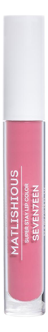 Купить Жидкая помада-блеск для губ Matlishious Super Stay Lip Color 4мл: No 19, Seventeen