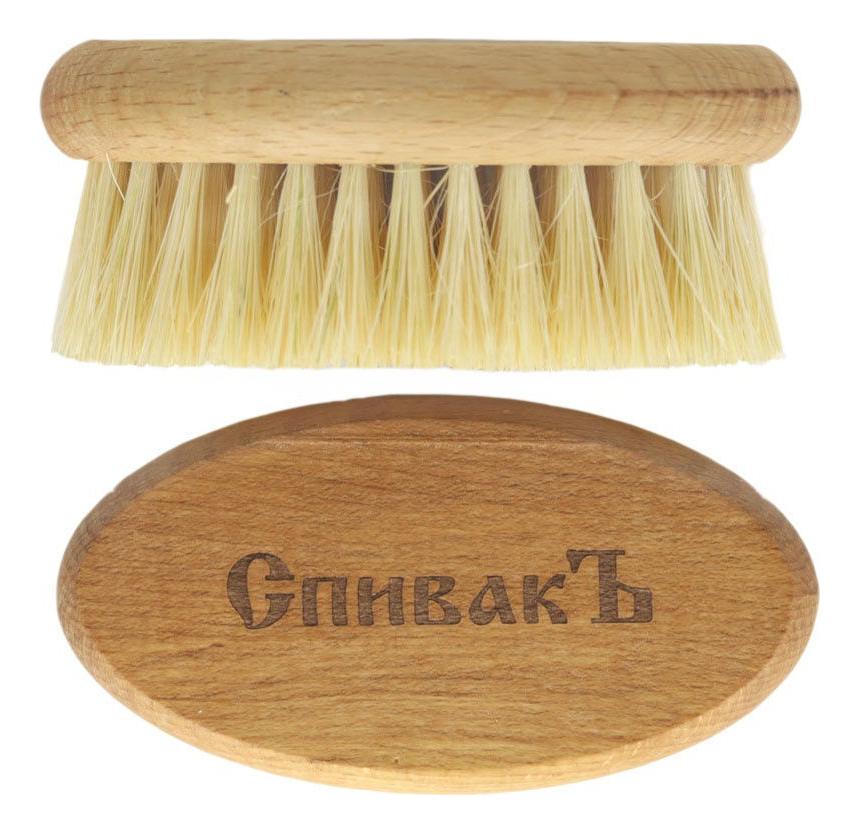 Купить Расческа для бороды из натурального бука (щетина кактус), СпивакЪ