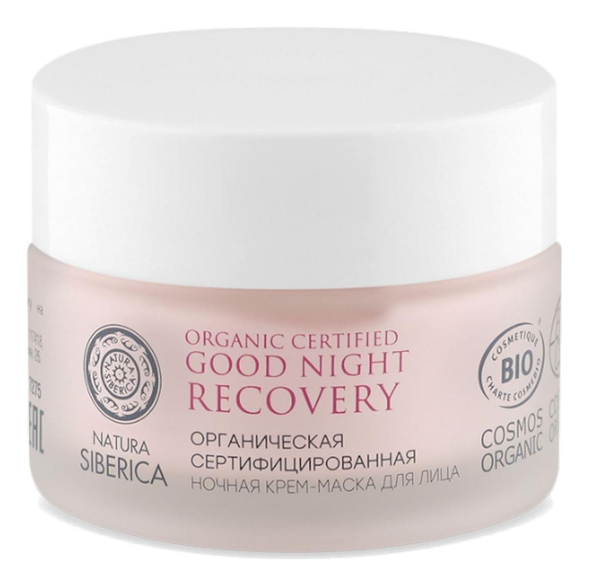 Купить Ночная крем-маска для лица Good Night Recovery Anti-Age 50мл, Natura Siberica