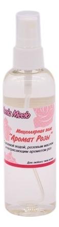 Мицеллярная вода для лица Аромат Розы: 100мл