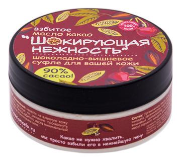 Купить Взбитое масло какао для тела Шокирующая нежность: Масло 150мл, Meela Meelo