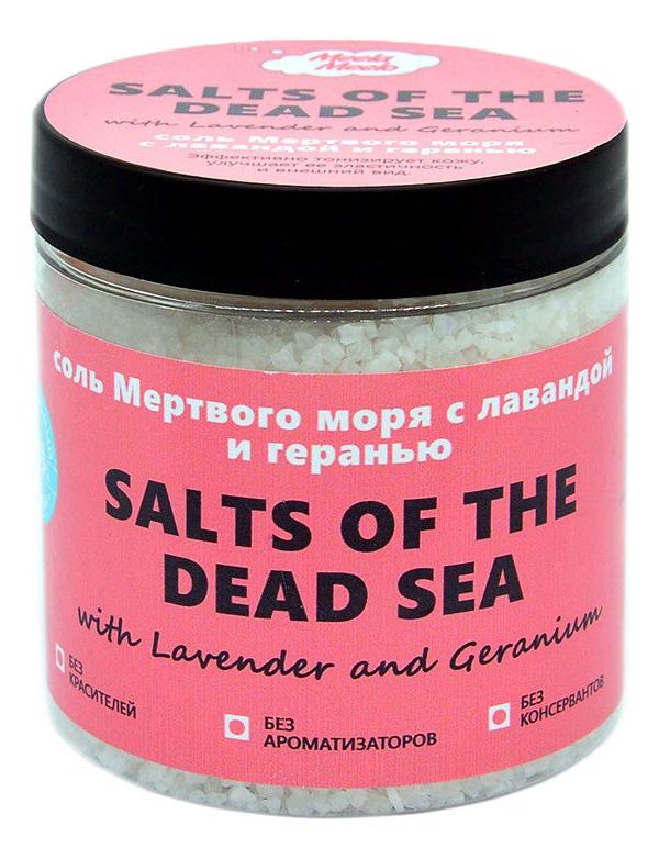 Фото - Соль Мертвого моря с лавандой и геранью Salts Of The Dead Sea 500г соль мёртвого моря соль мертвого моря крупная