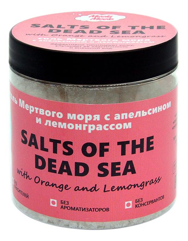 Фото - Соль Мертвого моря с апельсином и лемонграссом Salts Of The Dead Sea 500г meela meelo соль мертвого моря с лавандой и геранью 500 мл