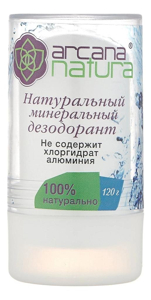 Натуральный минеральный дезодорант: Дезодорант 120г
