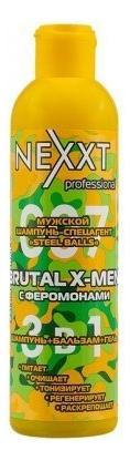 Мужской шампунь + бальзам гель 3 в 1 Brutal X-Men Steel Balls 250мл
