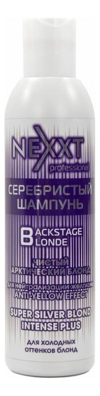 Купить Серебристый шампунь для нейтрализации желтизны Super Silver Blond Intense Plus: Шампунь 200мл, NEXXT Professional