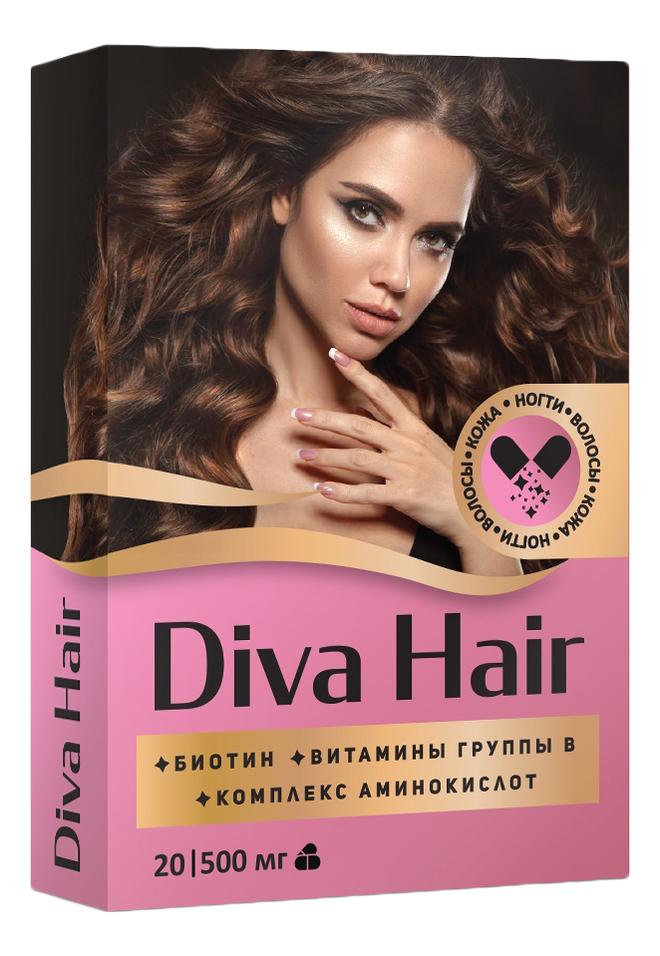Витаминный комплекс для кожи, волос и ногтей 20 капсул