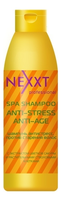 Шампунь антистресс против старения волос Spa Shampoo Anti-Stress & Anti-Age: 1000мл
