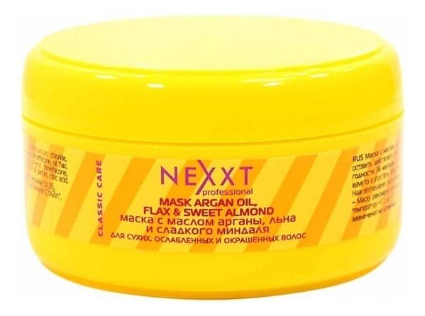 Купить Маска для волос с маслом арганы, льна и сладкого миндаля Mask With Oil Argan, Flax and Sweet Almond: Маска 200мл, NEXXT Professional