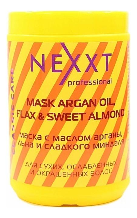 Купить Маска для волос с маслом арганы, льна и сладкого миндаля Mask With Oil Argan, Flax and Sweet Almond: Маска 1000мл, NEXXT Professional