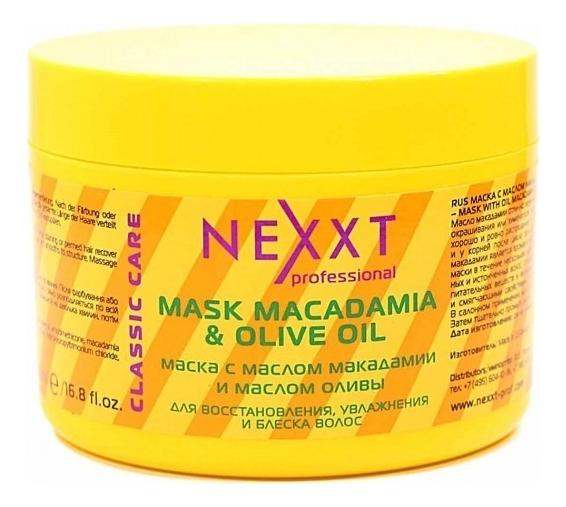 Маска для волос с маслом макадамии и маслом оливы Mask With Oil Macadamia And Olive Oil: Маска 500мл маска для губ с витамином е и маслом облепихи oil blossom lip mask petitfee 15 гр