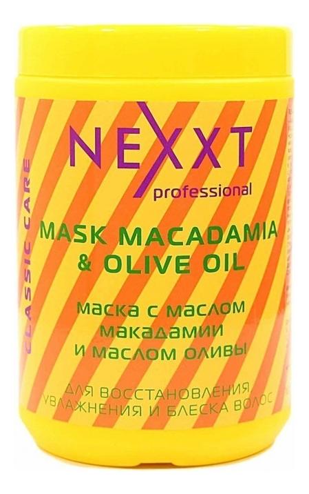 Маска для волос с маслом макадамии и маслом оливы Mask With Oil Macadamia And Olive Oil: Маска 1000мл маска для губ с витамином е и маслом облепихи oil blossom lip mask petitfee 15 гр