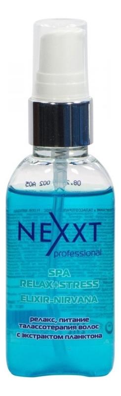 Эликсир для волос Spa Relax + Stress Elixir-Nirvana 50мл