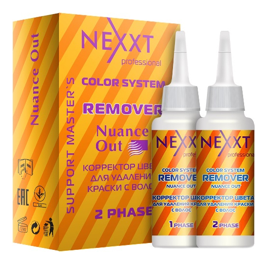 Фото - Корректор цвета для удаления краски с волос Color System Remover Nuance Out 2 Phase 125мл*2 nirvel корректор косметического цвета кислая смывка color out 2х125 мл