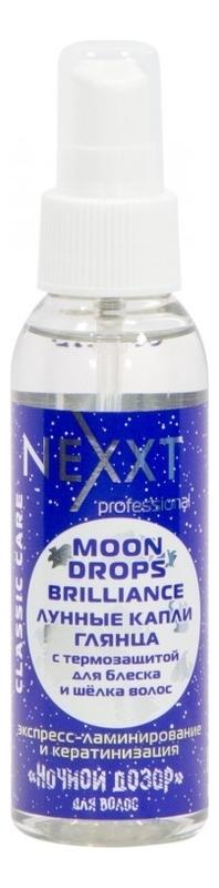 Купить Лунные капли с термозищитой для блеска волос Ночной дозор Moon Drops Brilliance 100мл, NEXXT Professional