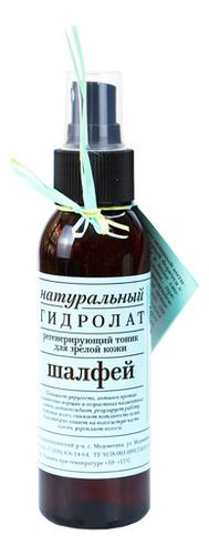 Купить Гидролат-тоник для зрелой кожи Шалфей 100мл, Краснополянская косметика