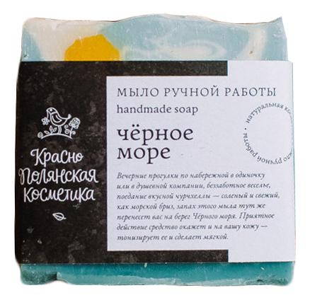 Купить Мыло ручной работы Черное море 110г, Краснополянская косметика