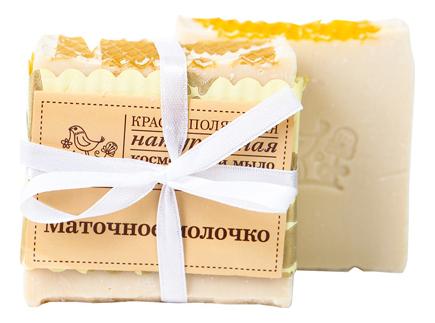 Купить Мыло ручной работы Маточное молочко 110г, Краснополянская косметика
