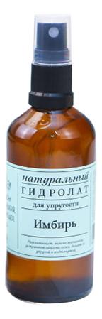 Купить Гидролат Имбирь 100мл, Краснополянская косметика