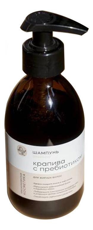 Купить Шампунь для волос Крапивный 250мл: Шампунь 250мл, Шампунь для волос Крапива с пребиотиком, Краснополянская косметика