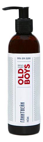 Фото - Гель для душа Глинтвейн Men's Care Old Boys 250мл гель для душа краснополянская косметика old boys глинтвейн 30 мл