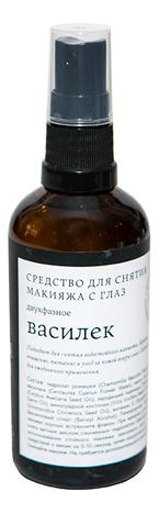 Двухфазное средство для снятия макияжа с глаз Василек 100мл