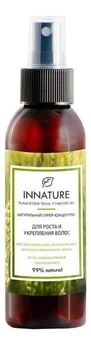 Купить Натуральный спрей-концентрат для роста и укрепления волос Natural Hair-Spray Concentrate 100мл, INNATURE