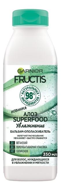 Купить Бальзам-ополаскиватель для волос Алоэ Увлажнение Fructis Superfood 350мл, GARNIER