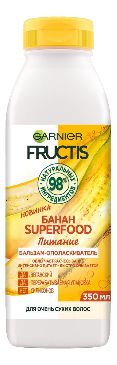 Купить Бальзам-ополаскиватель для волос Банан Питание Fructis Superfood 350мл, GARNIER
