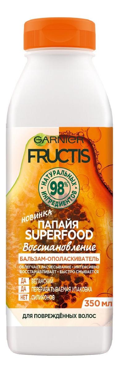 Купить Бальзам-ополаскиватель для волос Папайя Восстановление Fructis Superfood 350мл, GARNIER