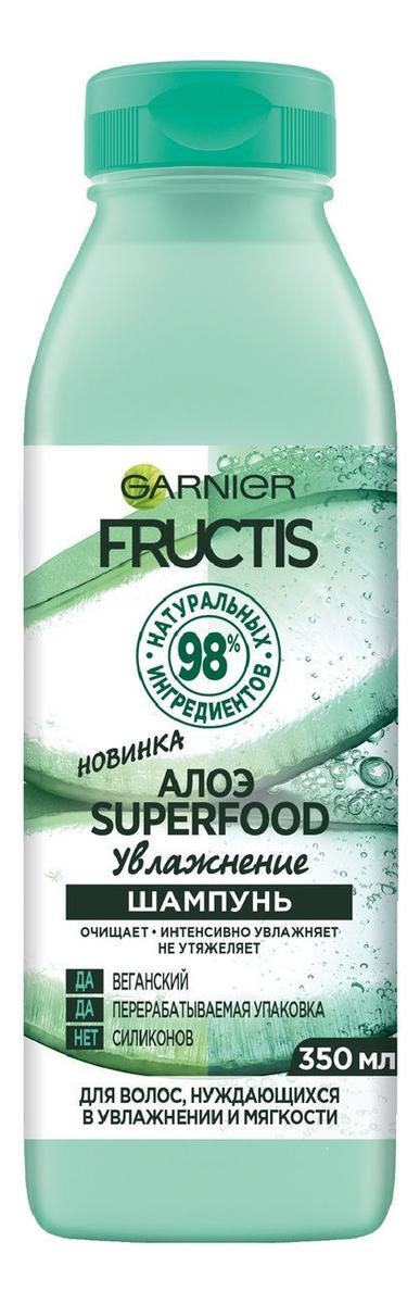 Купить Шампунь для волос Алоэ Увлажнение Fructis Superfood 350мл, GARNIER