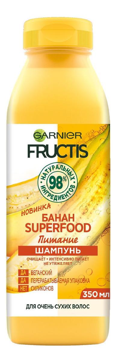 Купить Шампунь для волос Банан Питание Fructis Superfood 350мл, GARNIER