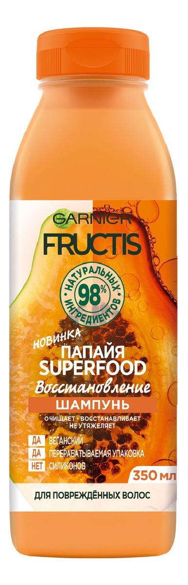 Купить Шампунь для волос Папайя Восстановление Fructis Superfood 350мл, GARNIER