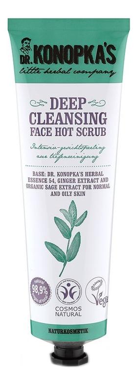 Разогревающий скраб для глубокого очищения лица Deep Cleansing Face Hot Scrub 75мл