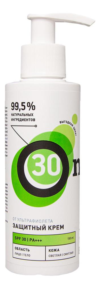Купить Защитный крем для лица от ультрафиолета SPF30: Крем 150мл, Onme