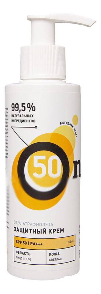 Купить Защитный крем для лица от ультрафиолета SPF50: Крем 150мл, Onme