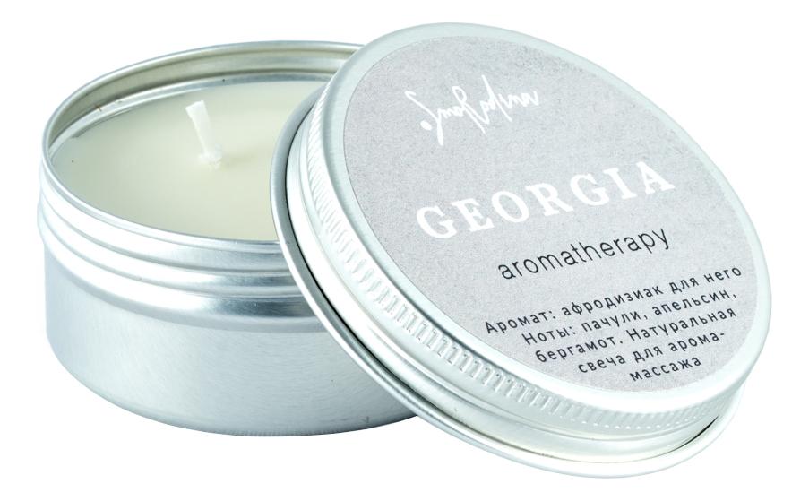 Ароматическая свеча для аромамассажа Грузия: Свеча 40г