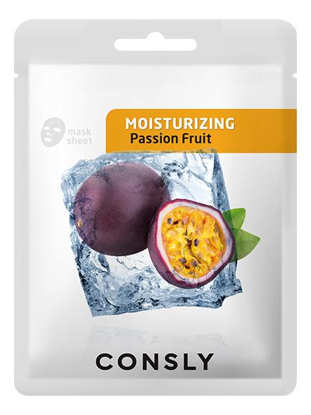 Увлажняющая тканевая маска для лица с экстрактом маракуйи Passion Fruit Moisturizing Mask Pack 20мл: Маска 1шт, Consly  - Купить