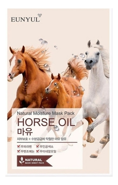 Купить Тканевая маска для лица с лошадиным жиром Natural Moisture Mask Pack Horse Oil 23мл: Маска 5шт, EUNYUL