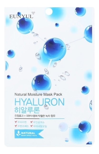 Фото - Тканевая маска для лица с гиалуроновой кислотой Natural Mosture Mask Pack Hyaluron 22мл: Маска 5шт коллагеновая тканевая маска для лица с гиалуроновой кислотой festival 22г