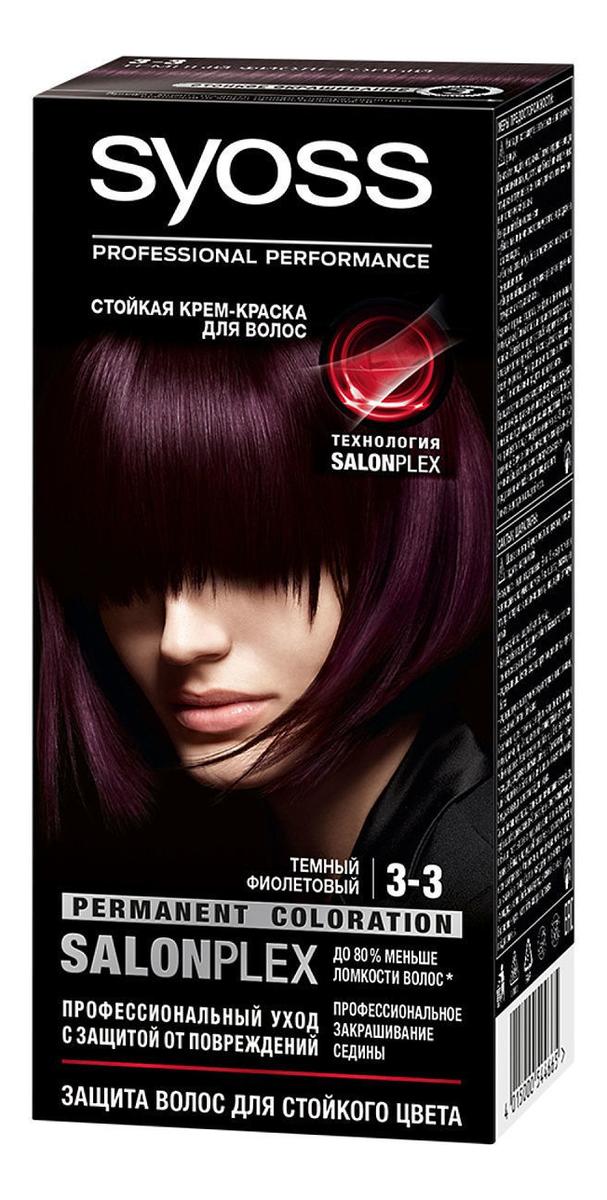 Стойкая крем-краска для волос Color Salon Plex 115мл: 3-3 Темный фиолетовый недорого